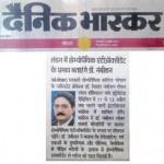 News DainikBhaskar
