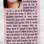 bhaskar14thmay2010