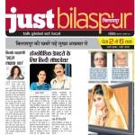 bilaspur news