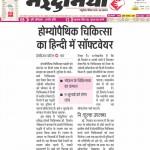 news navduniya